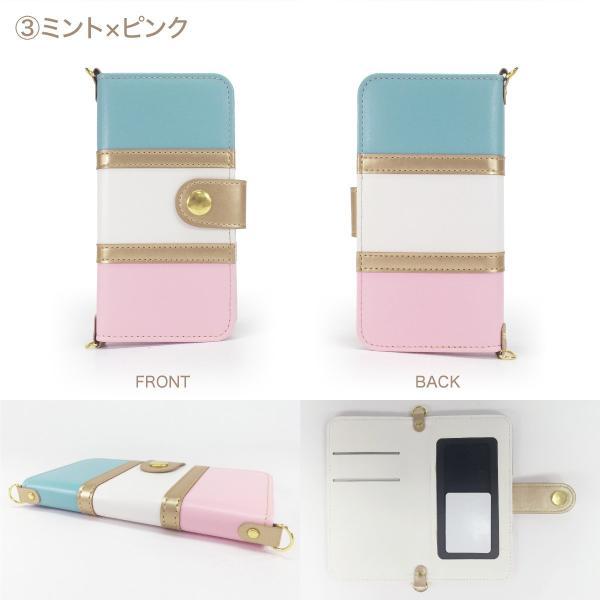 手帳型 全機種対応 iPhoneX ケース iPhone8 ケース iPhone7 iPhone6s Plus iPhone SE Xperia X Z5 Galaxy jiang-ds700|gochumon|04