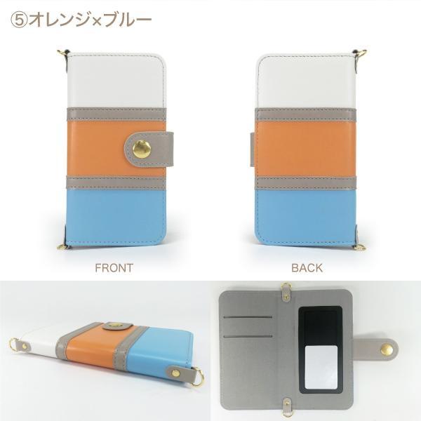 手帳型 全機種対応 iPhoneX ケース iPhone8 ケース iPhone7 iPhone6s Plus iPhone SE Xperia X Z5 Galaxy jiang-ds700|gochumon|06