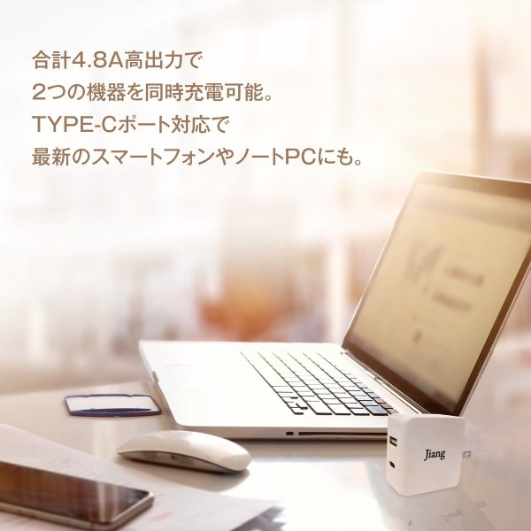 ACアダプター Type-C タイプC USB 充電器 type c 急速 3A Type-Cケーブル付 ACアダプタ 2ポート usb 2口 4.8A  typec USB充電器 アダプター  jiang-tpc-set|gochumon|12