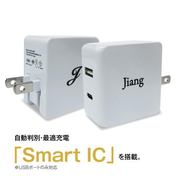 ACアダプター Type-C タイプC USB 充電器 type c 急速 3A Type-Cケーブル付 ACアダプタ 2ポート usb 2口 4.8A  typec USB充電器 アダプター  jiang-tpc-set|gochumon|13