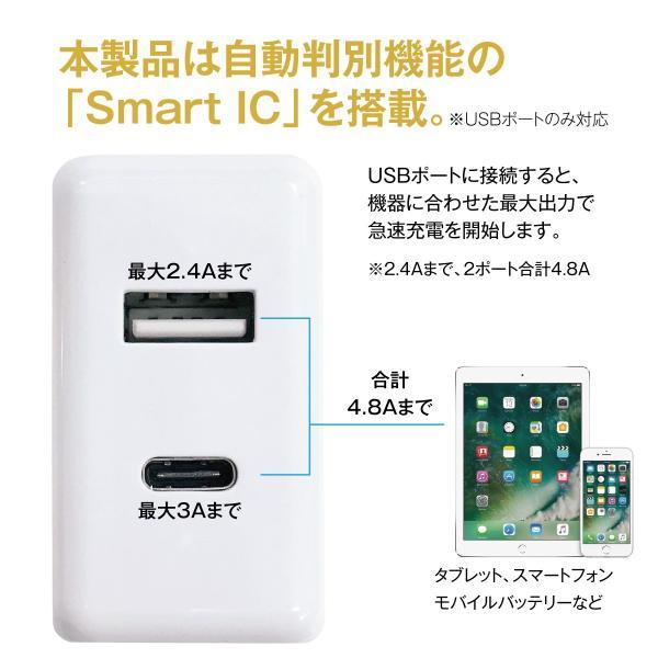 ACアダプター Type-C タイプC USB 充電器 type c 急速 3A Type-Cケーブル付 ACアダプタ 2ポート usb 2口 4.8A  typec USB充電器 アダプター  jiang-tpc-set|gochumon|15