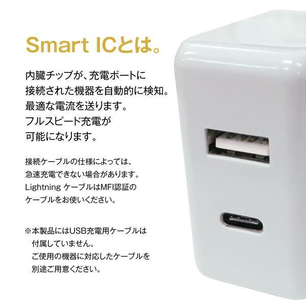 ACアダプター Type-C タイプC USB 充電器 type c 急速 3A Type-Cケーブル付 ACアダプタ 2ポート usb 2口 4.8A  typec USB充電器 アダプター  jiang-tpc-set|gochumon|16