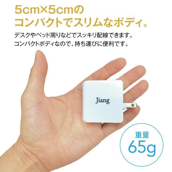 ACアダプター Type-C タイプC USB 充電器 type c 急速 3A Type-Cケーブル付 ACアダプタ 2ポート usb 2口 4.8A  typec USB充電器 アダプター  jiang-tpc-set|gochumon|17