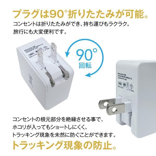 ACアダプター Type-C タイプC USB 充電器 type c 急速 3A Type-Cケーブル付 ACアダプタ 2ポート usb 2口 4.8A  typec USB充電器 アダプター  jiang-tpc-set|gochumon|18