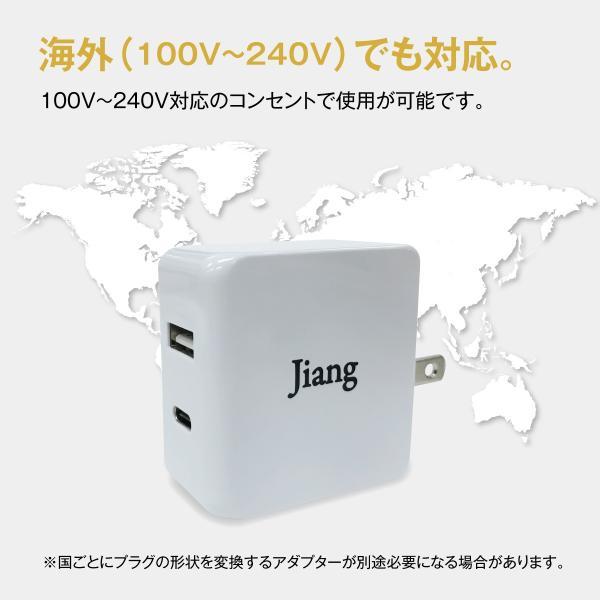 ACアダプター Type-C タイプC USB 充電器 type c 急速 3A Type-Cケーブル付 ACアダプタ 2ポート usb 2口 4.8A  typec USB充電器 アダプター  jiang-tpc-set|gochumon|19