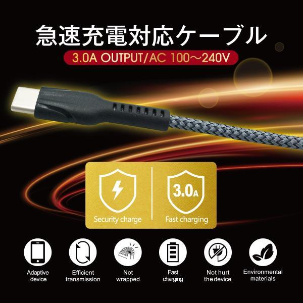 ACアダプター Type-C タイプC USB 充電器 type c 急速 3A Type-Cケーブル付 ACアダプタ 2ポート usb 2口 4.8A  typec USB充電器 アダプター  jiang-tpc-set|gochumon|03