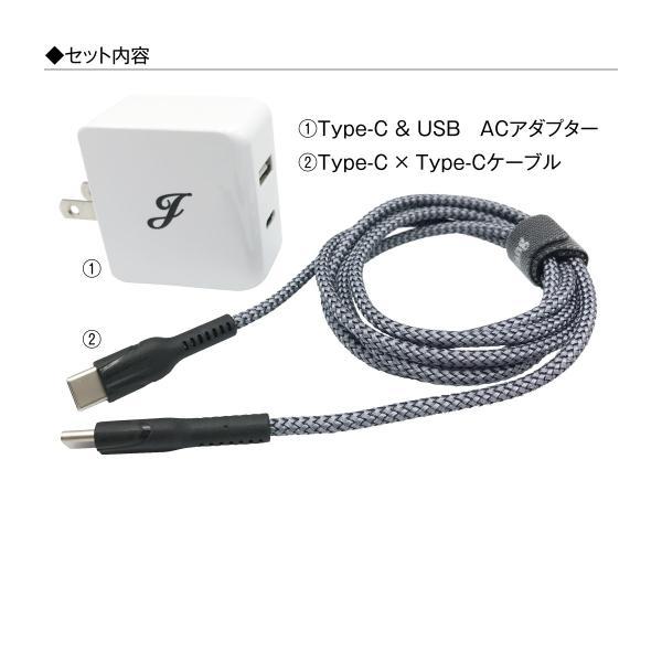 ACアダプター Type-C タイプC USB 充電器 type c 急速 3A Type-Cケーブル付 ACアダプタ 2ポート usb 2口 4.8A  typec USB充電器 アダプター  jiang-tpc-set|gochumon|21
