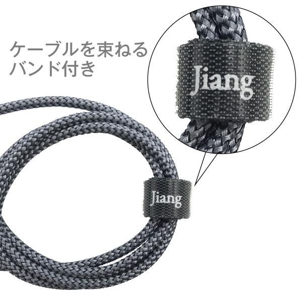 ACアダプター Type-C タイプC USB 充電器 type c 急速 3A Type-Cケーブル付 ACアダプタ 2ポート usb 2口 4.8A  typec USB充電器 アダプター  jiang-tpc-set|gochumon|10