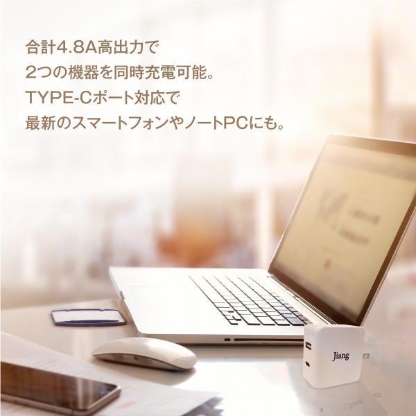 タイプC TypeC ACアダプター ケーブル USB コンセント 充電器 3A 4.8A ACアダプタ スマホ タブレット アンドロイド 急速充電 2ポート jiang-tpc01|gochumon|02
