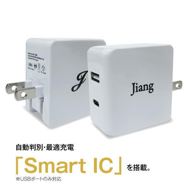 タイプC TypeC ACアダプター ケーブル USB コンセント 充電器 3A 4.8A ACアダプタ スマホ タブレット アンドロイド 急速充電 2ポート jiang-tpc01|gochumon|03