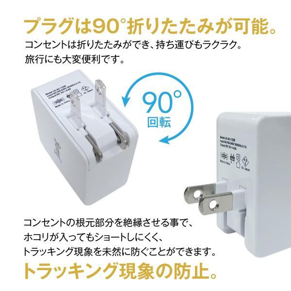 タイプC TypeC ACアダプター ケーブル USB コンセント 充電器 3A 4.8A ACアダプタ スマホ タブレット アンドロイド 急速充電 2ポート jiang-tpc01|gochumon|08