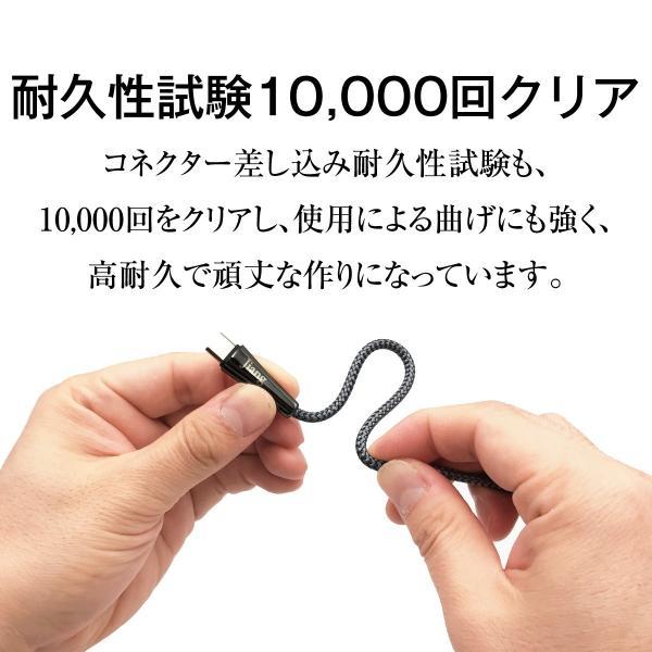 Type-C ケーブル 3A USB type-c タイプC ケーブル 両側 充電器 変換アダプタ ハブ 急速充電 3a 30cm 120cm 180cm switch スイッチ jiang-typec01|gochumon|05
