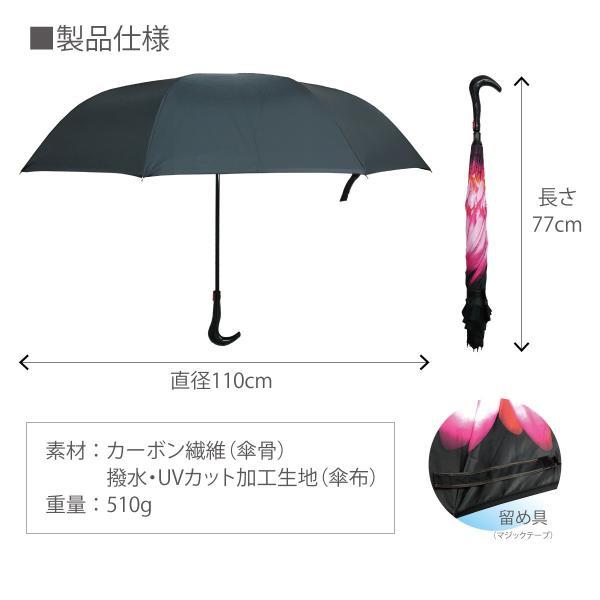 逆さま 傘 逆さ傘 さかさま傘 逆さま傘 ワンタッチ 日傘 UVカット kasa-02|gochumon|11
