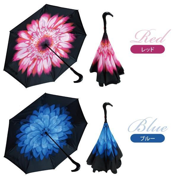 逆さま 傘 逆さ傘 さかさま傘 逆さま傘 ワンタッチ 日傘 UVカット kasa-02|gochumon|12