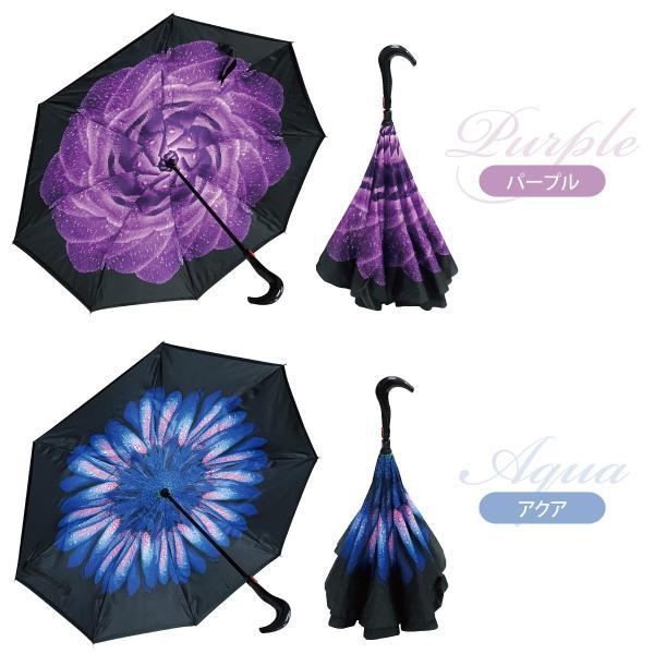 逆さま 傘 逆さ傘 さかさま傘 逆さま傘 ワンタッチ 日傘 UVカット kasa-02|gochumon|13