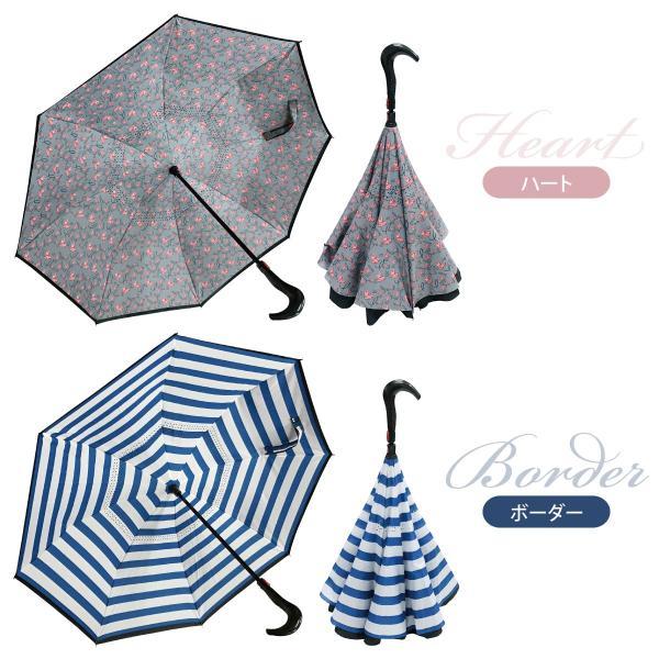 逆さま 傘 逆さ傘 さかさま傘 逆さま傘 ワンタッチ 日傘 UVカット kasa-02|gochumon|14
