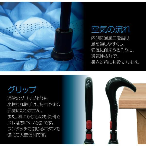 逆さま 傘 逆さ傘 さかさま傘 逆さま傘 ワンタッチ 日傘 UVカット kasa-02|gochumon|10