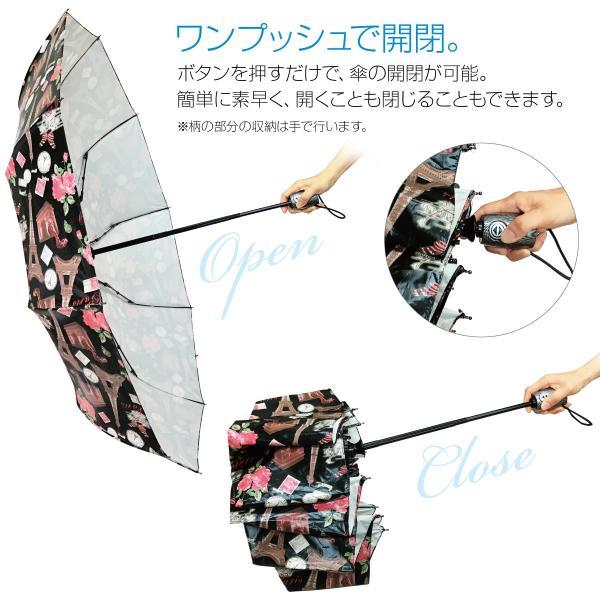 折りたたみ傘 レディース 自動開閉 かわいい 大きい 花柄 丈夫 ワンタッチ 折り畳み傘 kasa-03 gochumon 03