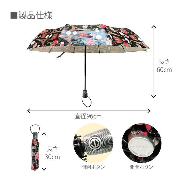 折りたたみ傘 レディース 自動開閉 かわいい 大きい 花柄 丈夫 ワンタッチ 折り畳み傘 kasa-03 gochumon 06