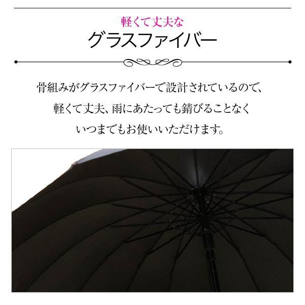 スライドカバー 傘 かさ 16本骨傘 ワンタッチ メンズ レディース 94cm 黒 ブラック レッド ネイビー かわいい おしゃれ 大きい 丈夫 jiang kasa-07|gochumon|19