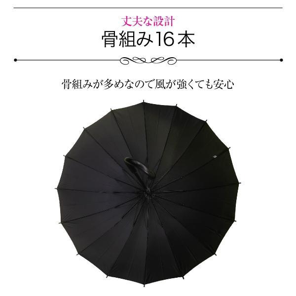 スライドカバー 傘 かさ 16本骨傘 ワンタッチ メンズ レディース 94cm 黒 ブラック レッド ネイビー かわいい おしゃれ 大きい 丈夫 jiang kasa-07|gochumon|03
