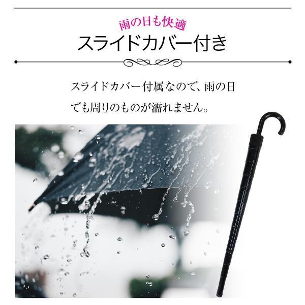 スライドカバー 傘 かさ 16本骨傘 ワンタッチ メンズ レディース 94cm 黒 ブラック レッド ネイビー かわいい おしゃれ 大きい 丈夫 jiang kasa-07|gochumon|05