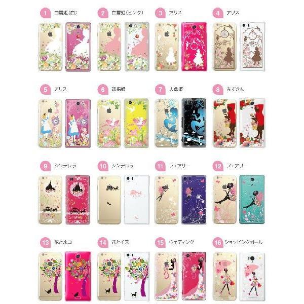 スマホケース 全機種対応 ハードケース iPhone11 11Pro 11ProMax iPXs XsMax XR X iP8 iP7 iP6s Plus iP5 Galaxy 白雪姫 kawaii-zen|gochumon|02