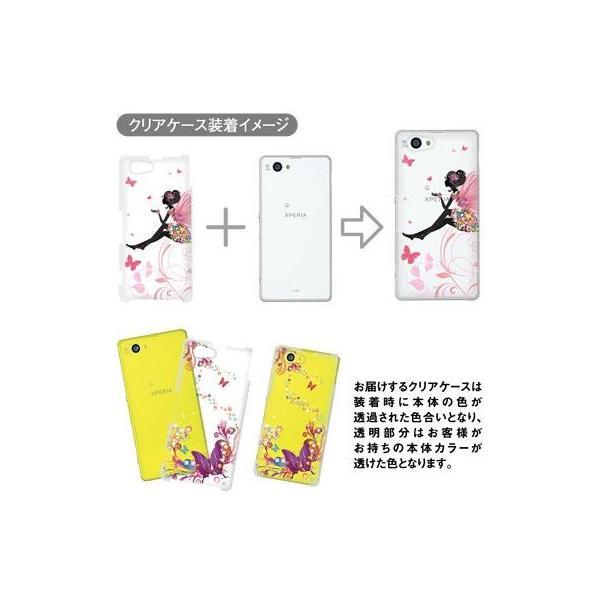 スマホケース 全機種対応 ハードケース iPhone11 11Pro 11ProMax iPXs XsMax XR X iP8 iP7 iP6s Plus iP5 Galaxy 白雪姫 kawaii-zen|gochumon|03