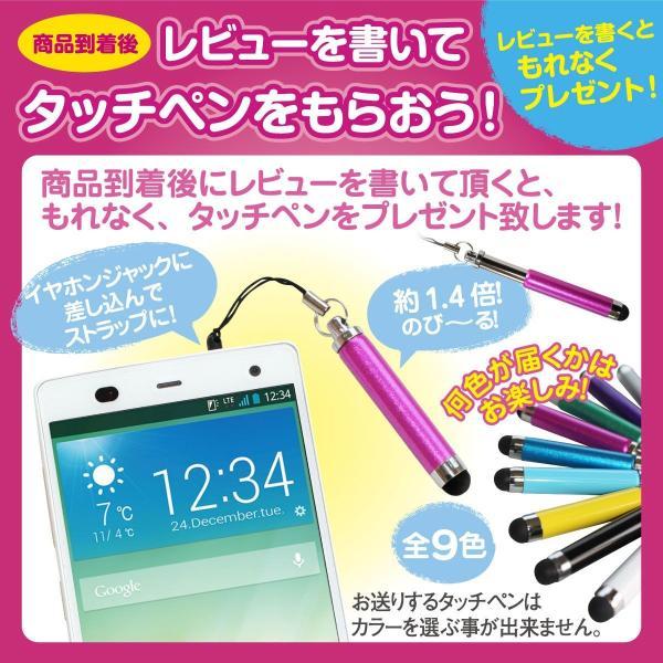 スマホケース 全機種対応 ハードケース iPhone11 11Pro 11ProMax iPXs XsMax XR X iP8 iP7 iP6s Plus iP5 Galaxy 白雪姫 kawaii-zen|gochumon|04