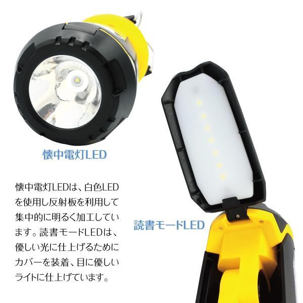 LED ランタン 防災 充電式 照明 キャンプ 折りたたみ式 懐中電灯 USB IEDランタン アウトドア レジャー 台風 停電対策 防災グッズ lantern02|gochumon|04