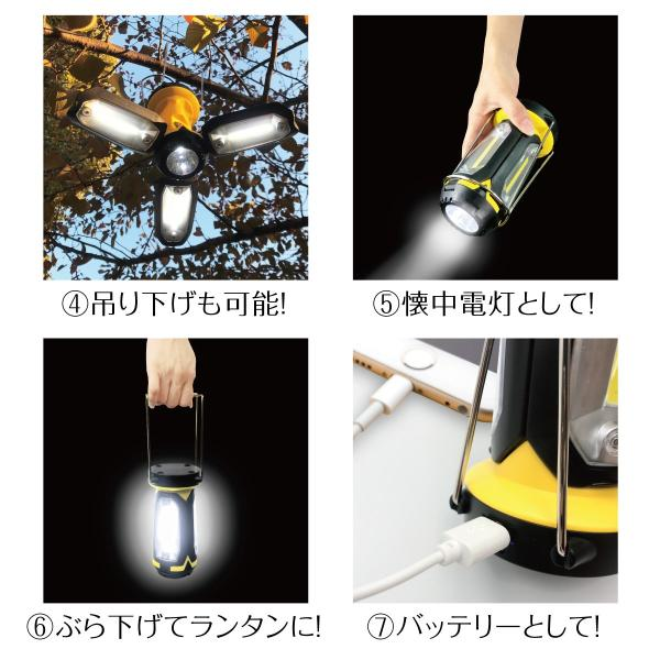 LED ランタン 防災 充電式 照明 キャンプ 折りたたみ式 懐中電灯 USB IEDランタン アウトドア レジャー 台風 停電対策 防災グッズ lantern02|gochumon|06
