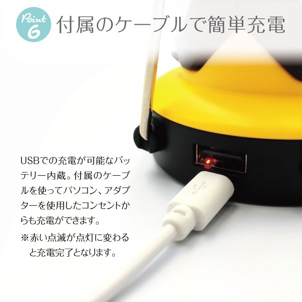 LED ランタン 防災 充電式 照明 キャンプ 折りたたみ式 懐中電灯 USB IEDランタン アウトドア レジャー 台風 停電対策 防災グッズ lantern02|gochumon|10