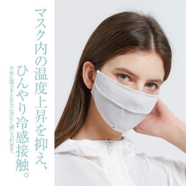 冷感 マスク ひんやり 3枚セット 夏マスク 接触冷感 生地 夏 涼しい UVカット 立体 男女 ホワイト 白 mask-cool|gochumon|02