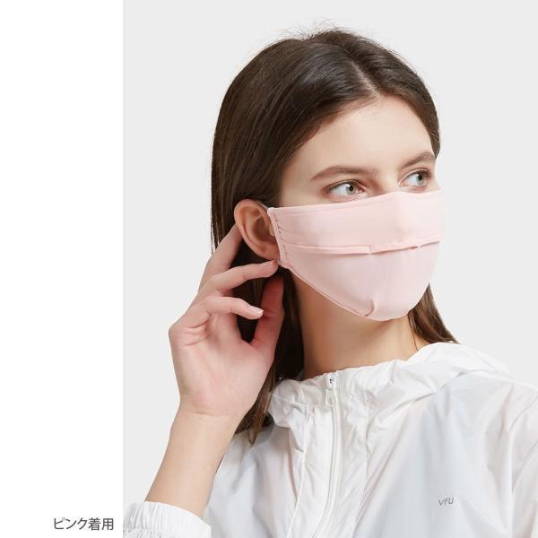 冷感 マスク ひんやり 3枚セット 夏マスク 接触冷感 生地 夏 涼しい UVカット 立体 男女 ホワイト 白 mask-cool|gochumon|11
