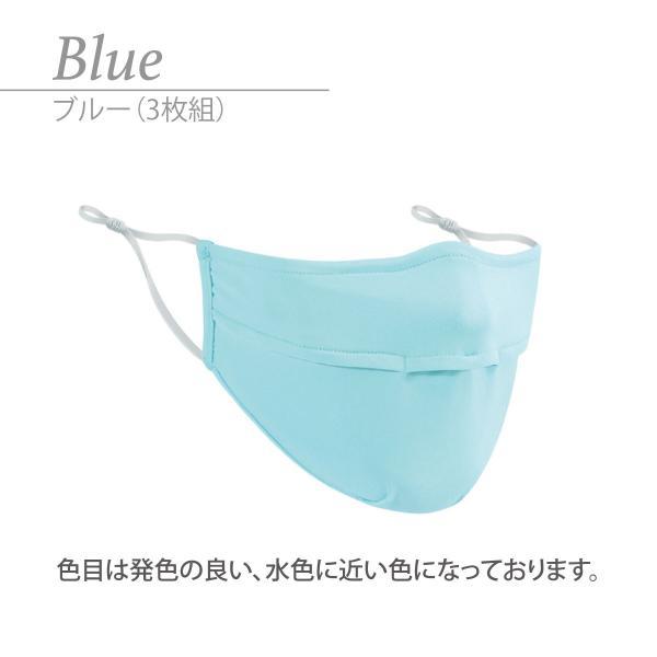 冷感 マスク ひんやり 3枚セット 夏マスク 接触冷感 生地 夏 涼しい UVカット 立体 男女 ホワイト 白 mask-cool|gochumon|15