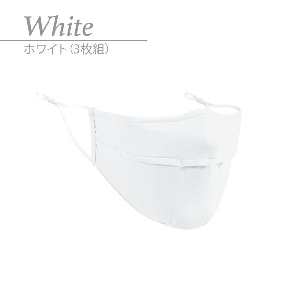 冷感 マスク ひんやり 3枚セット 夏マスク 接触冷感 生地 夏 涼しい UVカット 立体 男女 ホワイト 白 mask-cool|gochumon|16