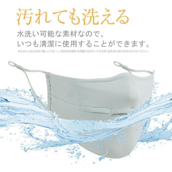 冷感 マスク ひんやり 3枚セット 夏マスク 接触冷感 生地 夏 涼しい UVカット 立体 男女 ホワイト 白 mask-cool|gochumon|04