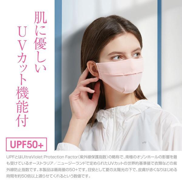 冷感 マスク ひんやり 3枚セット 夏マスク 接触冷感 生地 夏 涼しい UVカット 立体 男女 ホワイト 白 mask-cool|gochumon|05