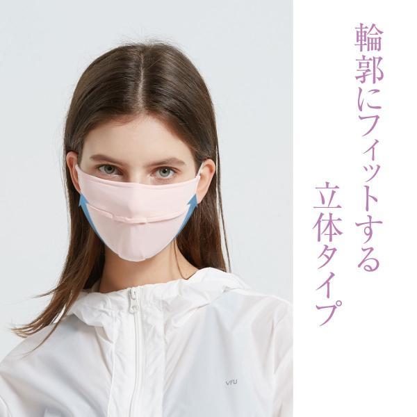冷感 マスク ひんやり 3枚セット 夏マスク 接触冷感 生地 夏 涼しい UVカット 立体 男女 ホワイト 白 mask-cool|gochumon|08