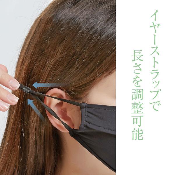 冷感 マスク ひんやり 3枚セット 夏マスク 接触冷感 生地 夏 涼しい UVカット 立体 男女 ホワイト 白 mask-cool|gochumon|09