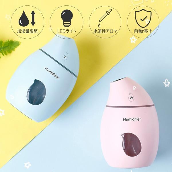 加湿器 卓上 オフィース 160ml 最大8時間 超音波 USB ライト USB加湿器 USB ミニ加湿器 おしゃれ かわいい スチーム ml-6818|gochumon|02