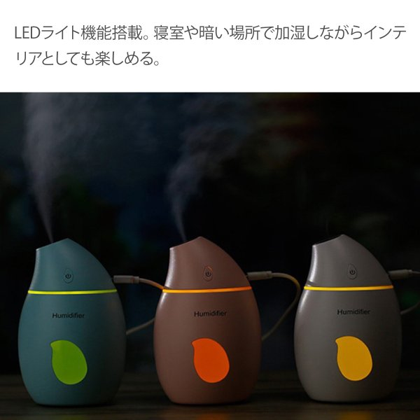加湿器 卓上 オフィース 160ml 最大8時間 超音波 USB ライト USB加湿器 USB ミニ加湿器 おしゃれ かわいい スチーム ml-6818|gochumon|05