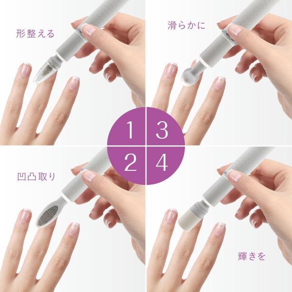 ネイルケア 電動 マシン ネイルケアセット ネイルマシン ネイル工房 ネイル ネイルケアグッズ 爪磨き コンパクト おしゃれ nail-care|gochumon|11