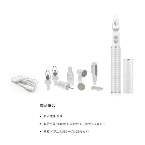 ネイルケア 電動 マシン ネイルケアセット ネイルマシン ネイル工房 ネイル ネイルケアグッズ 爪磨き コンパクト おしゃれ nail-care|gochumon|16