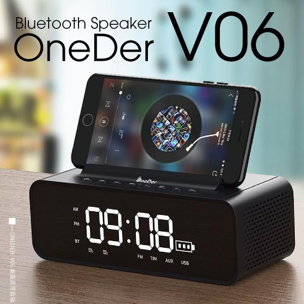 ワイヤレススピーカー Bluetooth スピーカー ワイヤレス 時計 スマートフォン おしゃれ 高音質 映画 ブルートゥース iPhone android 対応 oneder oneder-v06 gochumon 02