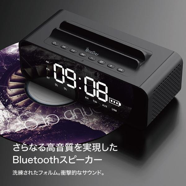 ワイヤレススピーカー Bluetooth スピーカー ワイヤレス 時計 スマートフォン おしゃれ 高音質 映画 ブルートゥース iPhone android 対応 oneder oneder-v06 gochumon 04