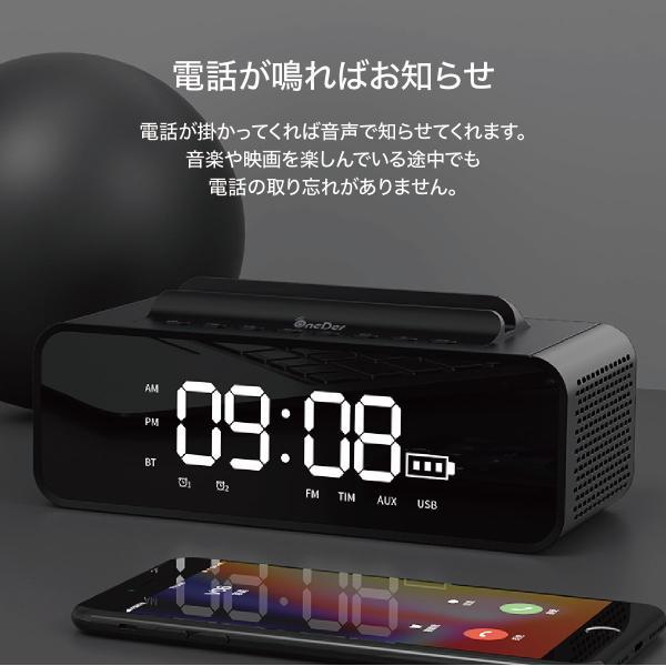 ワイヤレススピーカー Bluetooth スピーカー ワイヤレス 時計 スマートフォン おしゃれ 高音質 映画 ブルートゥース iPhone android 対応 oneder oneder-v06 gochumon 06