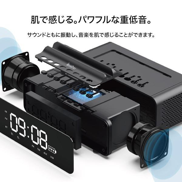 ワイヤレススピーカー Bluetooth スピーカー ワイヤレス 時計 スマートフォン おしゃれ 高音質 映画 ブルートゥース iPhone android 対応 oneder oneder-v06 gochumon 08