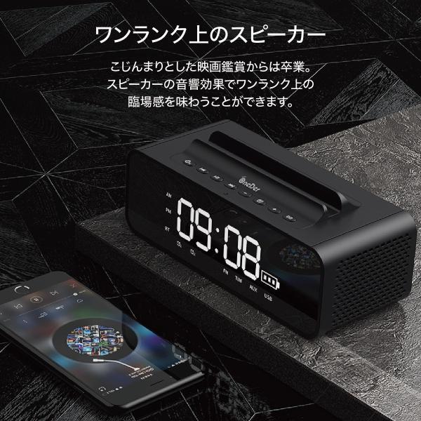 ワイヤレススピーカー Bluetooth スピーカー ワイヤレス 時計 スマートフォン おしゃれ 高音質 映画 ブルートゥース iPhone android 対応 oneder oneder-v06 gochumon 09