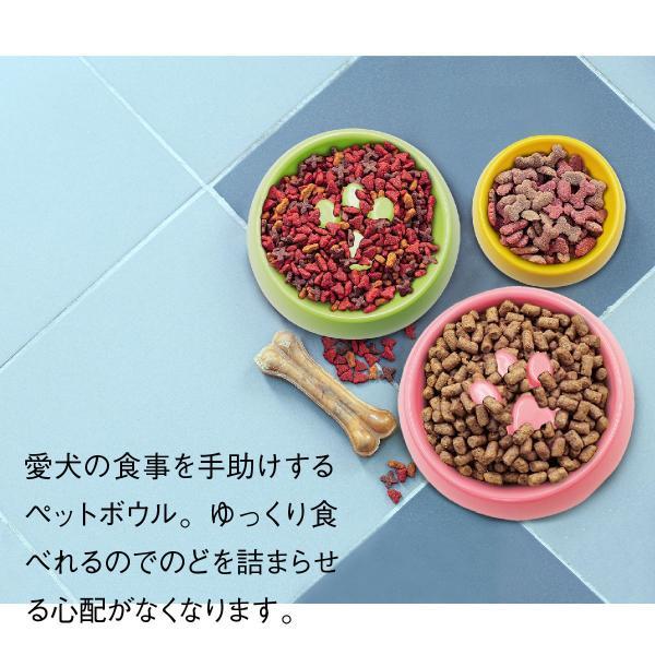 ペット フードボウル 早食い防止 犬 猫 食器 肉球 ペット用品 ペットフードボウル スベリ止め pet-b|gochumon|03